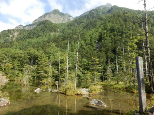 明神池景色