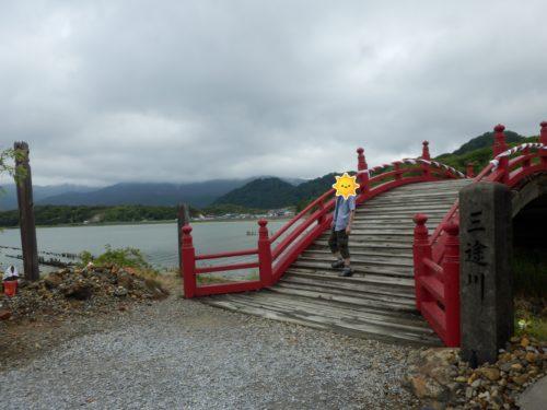 恐山三途の川