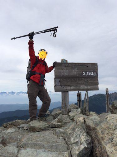 北岳山頂記念撮影