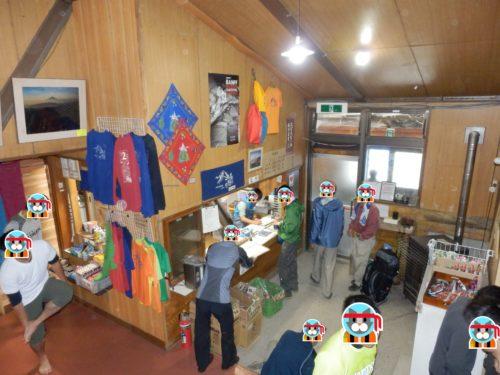 北岳山荘売店