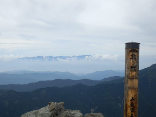 北岳山頂展望
