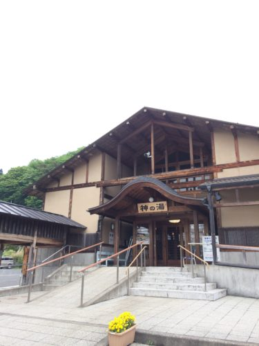 遠刈田温泉神の湯