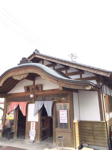 遠刈田温泉壽の湯