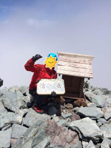 槍ヶ岳山頂記念