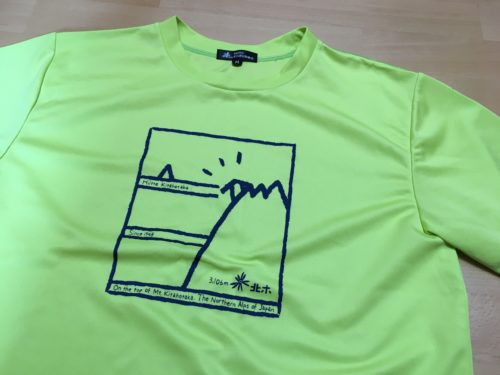 北穂高岳Tシャツ