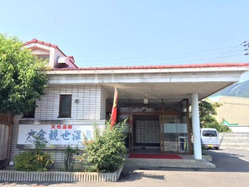 戸倉観世温泉2
