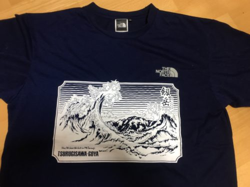 剱岳Tシャツ