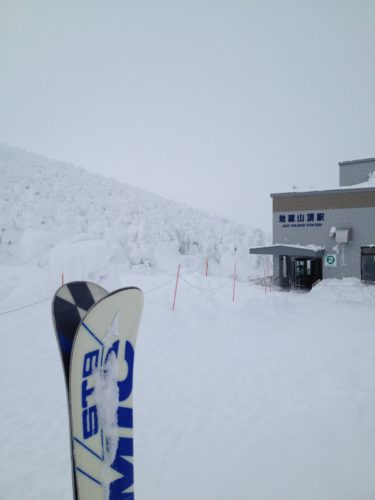 蔵王温泉スキー場地蔵山頂駅