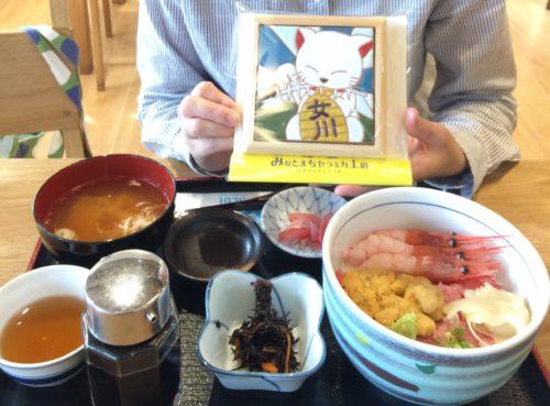 女川町・ニューこのり・海鮮丼・セラミカ