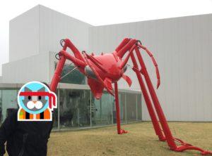 十和田現代美術館4