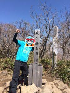 泉ヶ岳山頂