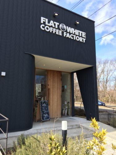 フラットホワイトコーヒーファクトリー