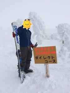 八甲田ダイレクトコース