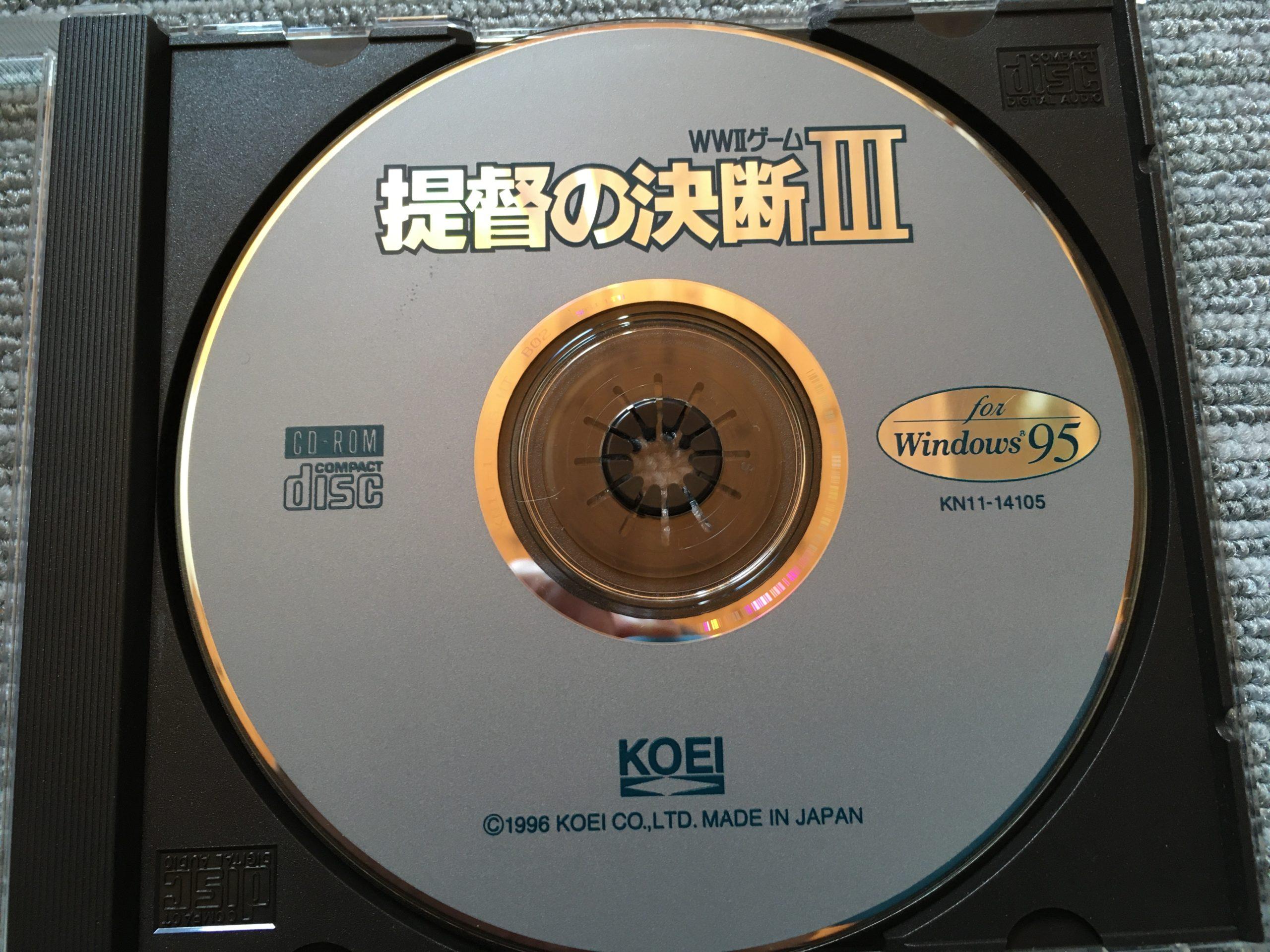 KOEI 提督の決断Ⅲ