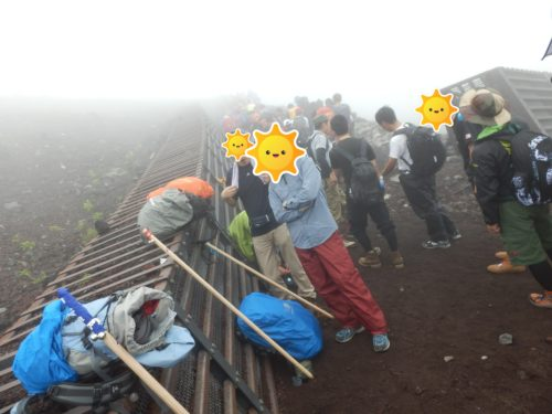 富士山登り3