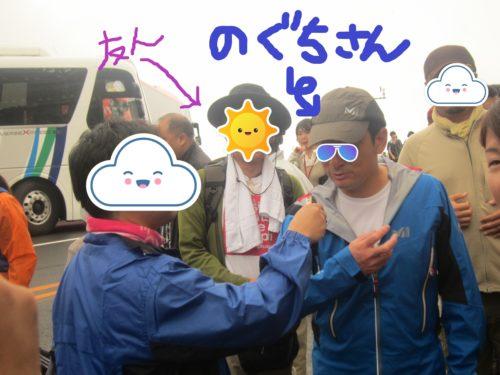 富士山5合目で野口さん