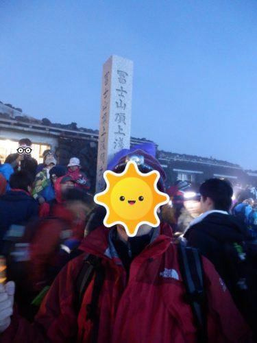 富士山山頂2