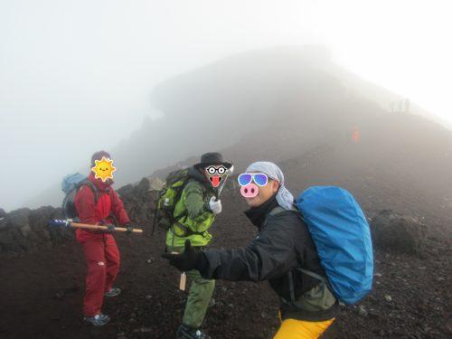 富士山西遊記