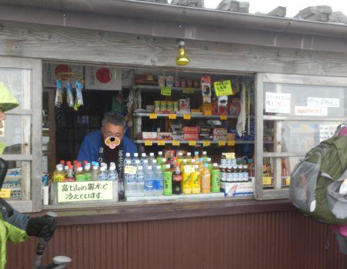 富士山山小屋1
