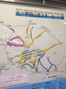 八甲田山岳スキールートマップ