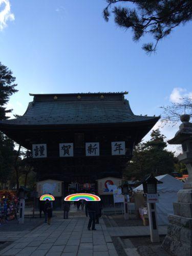 竹駒神社正月