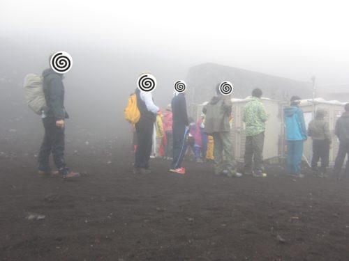 富士山トイレ