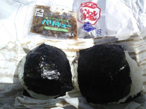 尾瀬燧ケ岳昼食