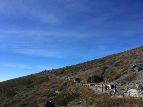 那須岳登山のぼり