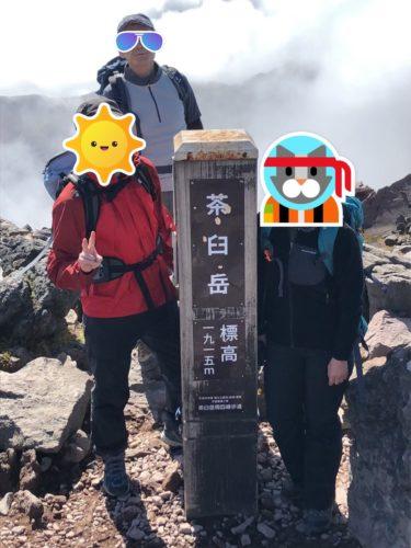 那須岳山頂しるべ