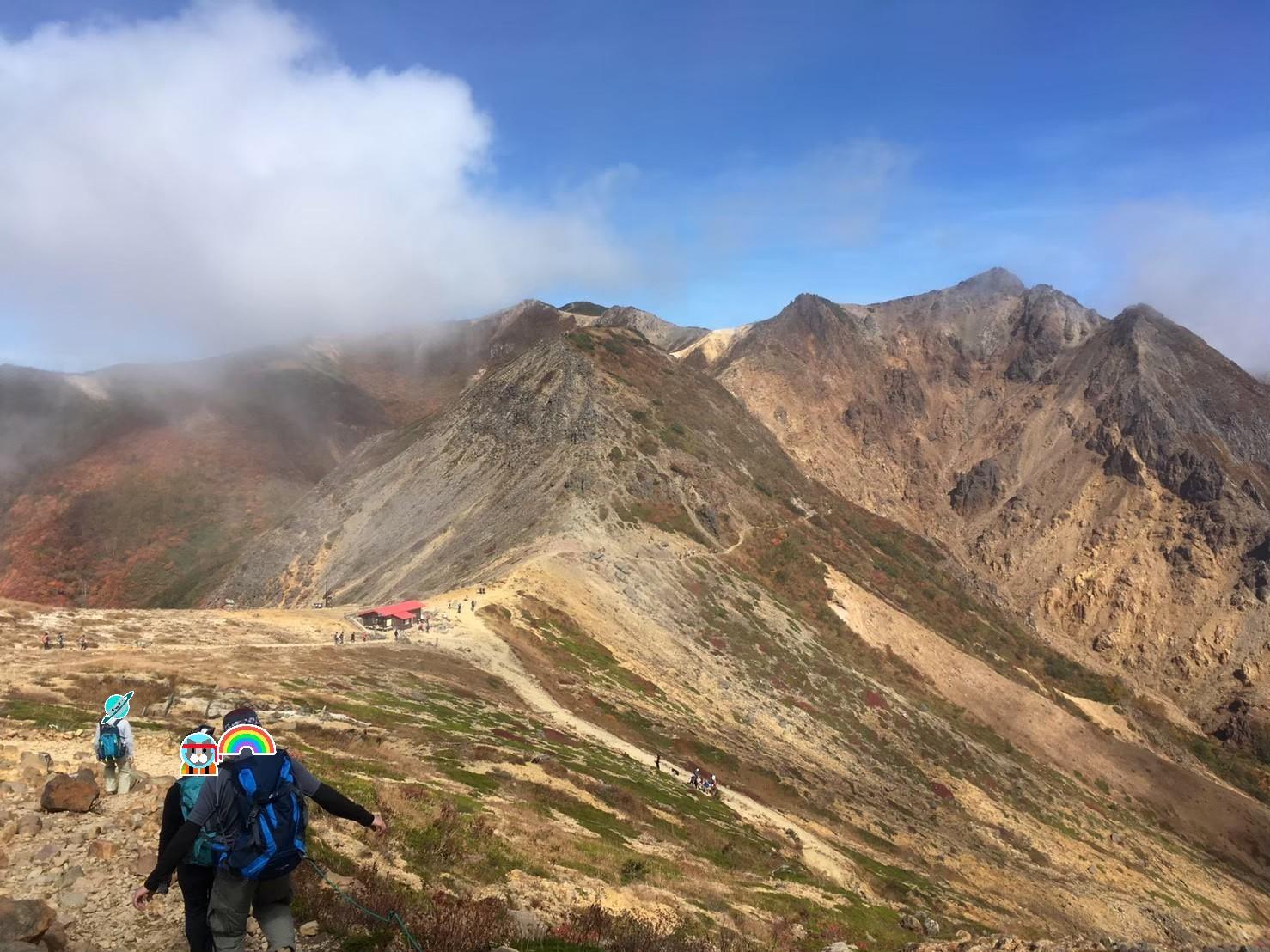 那須岳登山下り山小屋