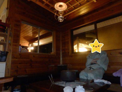 駒の湯山荘ロビー囲炉裏