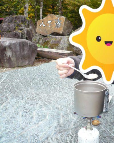 奥鬼怒温泉郷八丁の湯広場昼食
