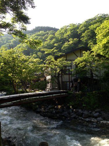 ランプの宿青荷温泉渓流橋