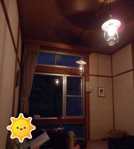 駒の湯山荘部屋