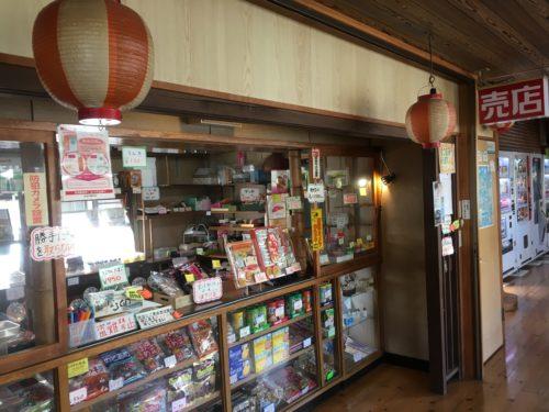 川渡温泉藤島旅館の売店
