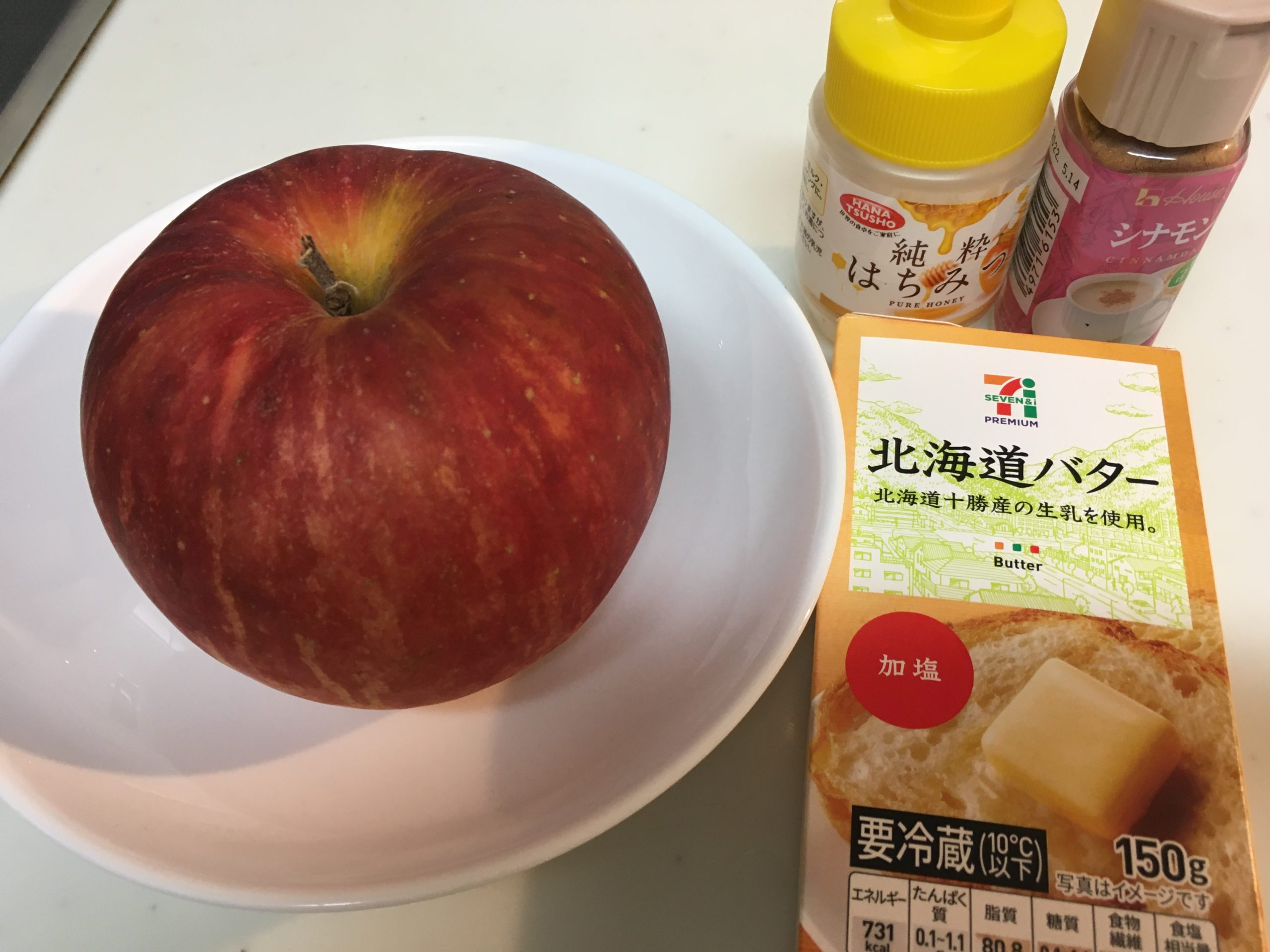焼きリンゴ準備