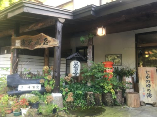 鷹の湯玄関