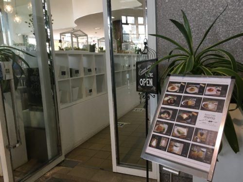 七北田公園CAFE