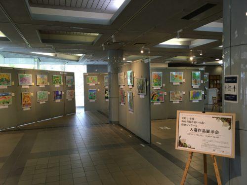 七北田公園展示