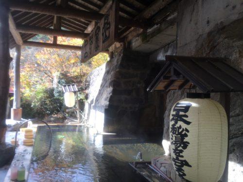 奥土湯川上温泉洞窟風呂