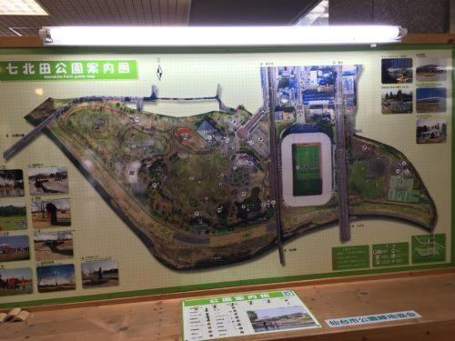 七北田公園MAP