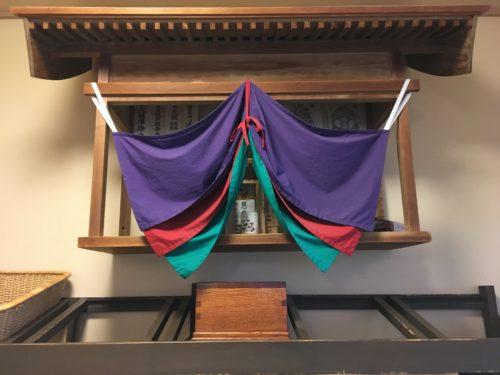 奥土湯川上温泉神社