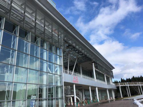 三沢航空科学館施設