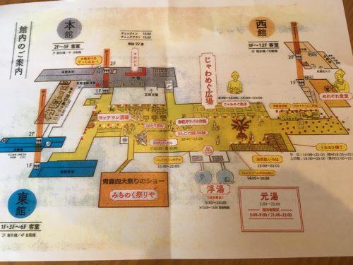 星野リゾート青森屋館内MAP