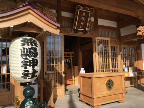 蕪島神社新築
